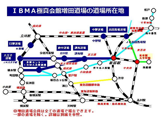 増田道場所在地マップ のコピー