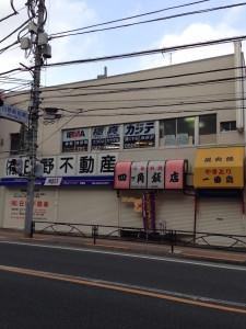 日野道場IMG_4888 sサイズ