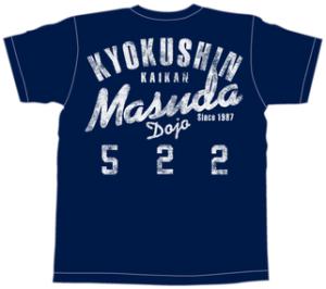 増田道場Tシャツ2