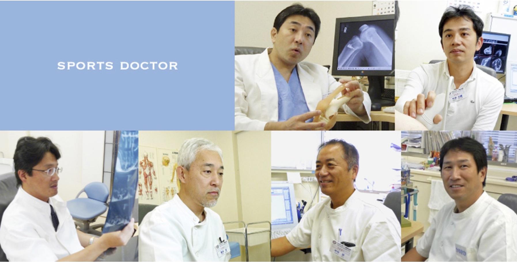八王子スポーツ整形外科 サイト用